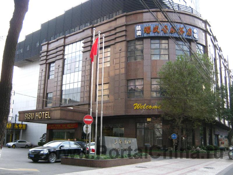 Шанхайский Университет Иностраных Языков (34)