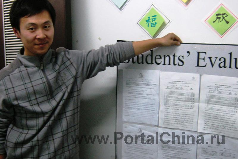 Языковая школа Capital Mandarin (10)