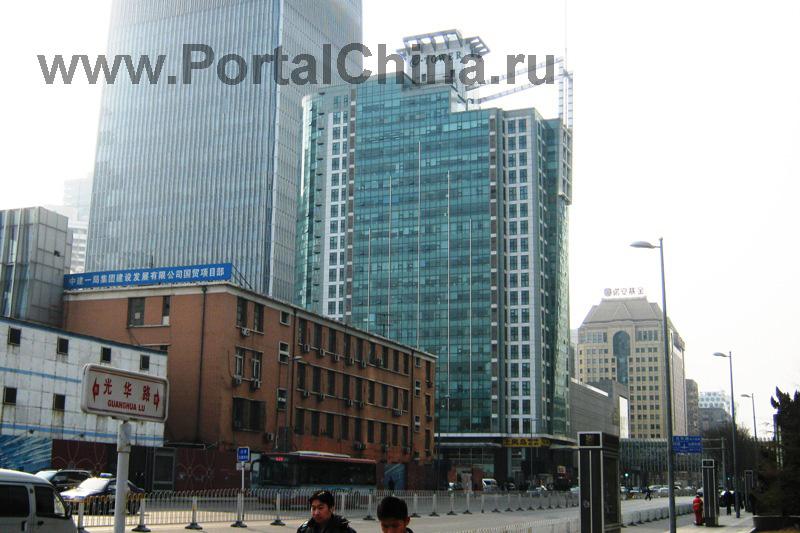 Языковая школа Capital Mandarin (16)