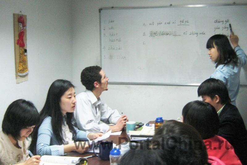 Языковая школа Capital Mandarin (17)