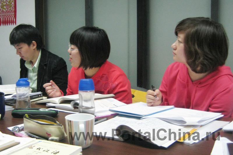 Языковая школа Capital Mandarin (18)