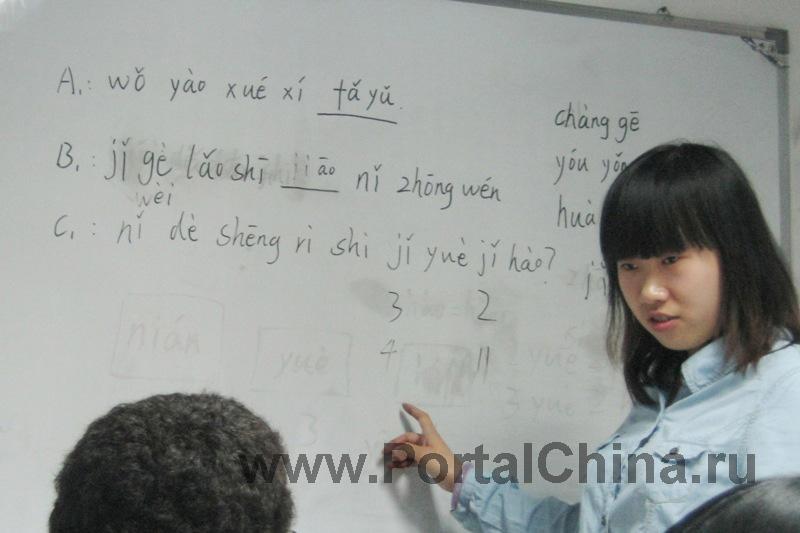Языковая школа Capital Mandarin (19)