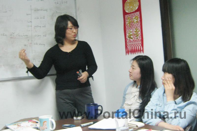 Языковая школа Capital Mandarin (20)
