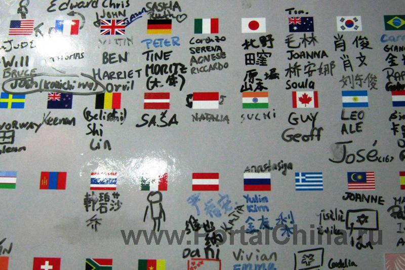 Языковая школа Capital Mandarin (6)