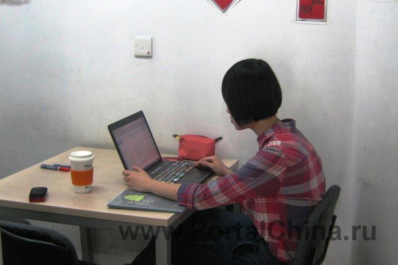 Языковая школа Capital Mandarin (7)