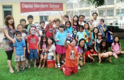 Языковая школа Capital Mandarin School - лагерь для подростков