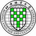 Логотип Пекинского универститета языка и культуры