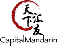 Логотип языковой школы Capital Mandarin School