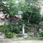 Хайнаньская Первая Языковая Школа