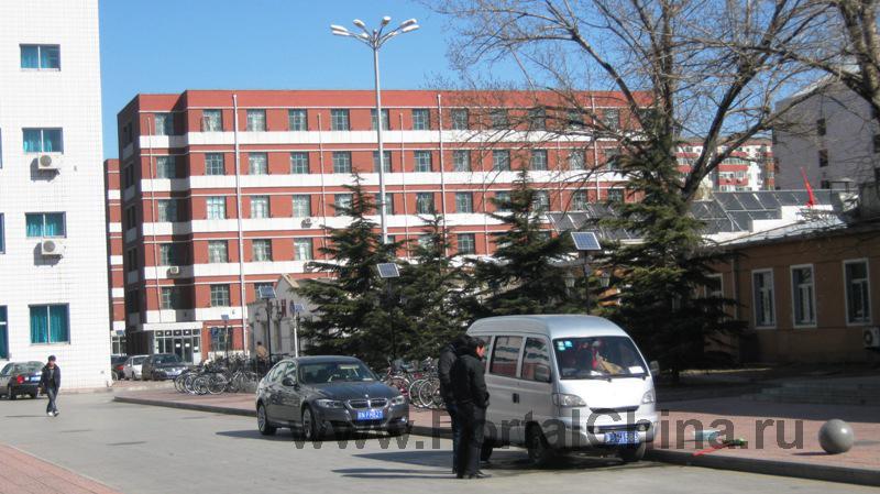 Университет Международного Бизнеса и Экономики (13)