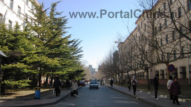 Университет Международного Бизнеса и Экономики (16)