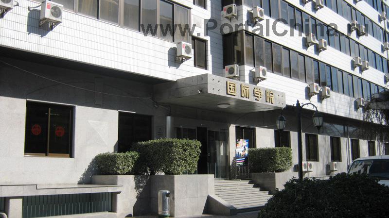 Университет Международного Бизнеса и Экономики (7)