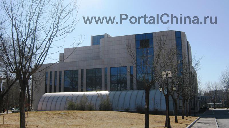 Образование в Китае в Университете Международного Бизнеса и Экономики