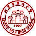 BHSF - logo
