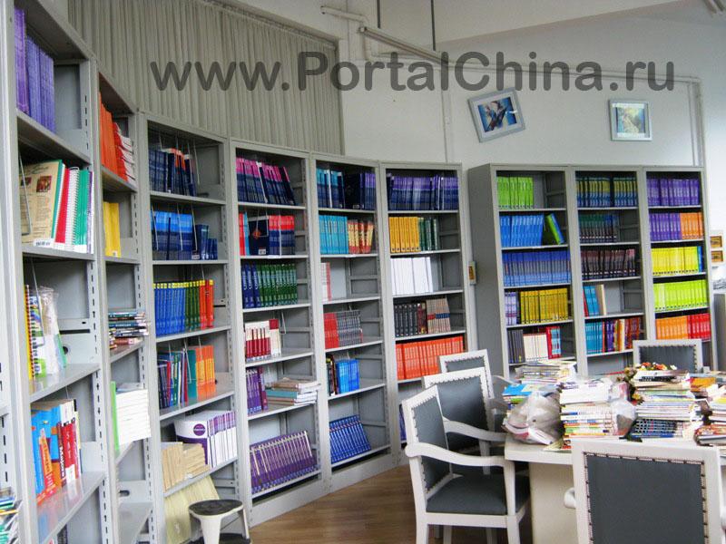 Fudan School (2)