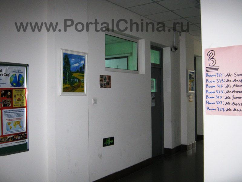 Fudan School (4)