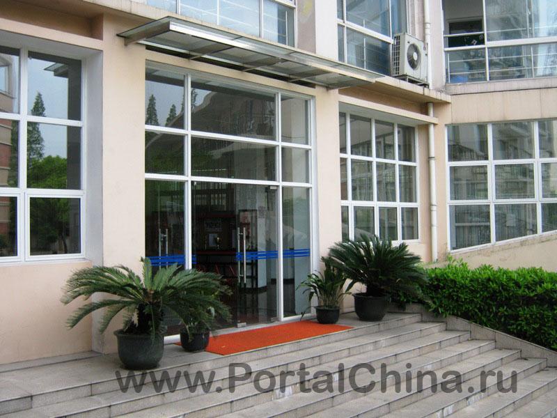 Fudan School (8)