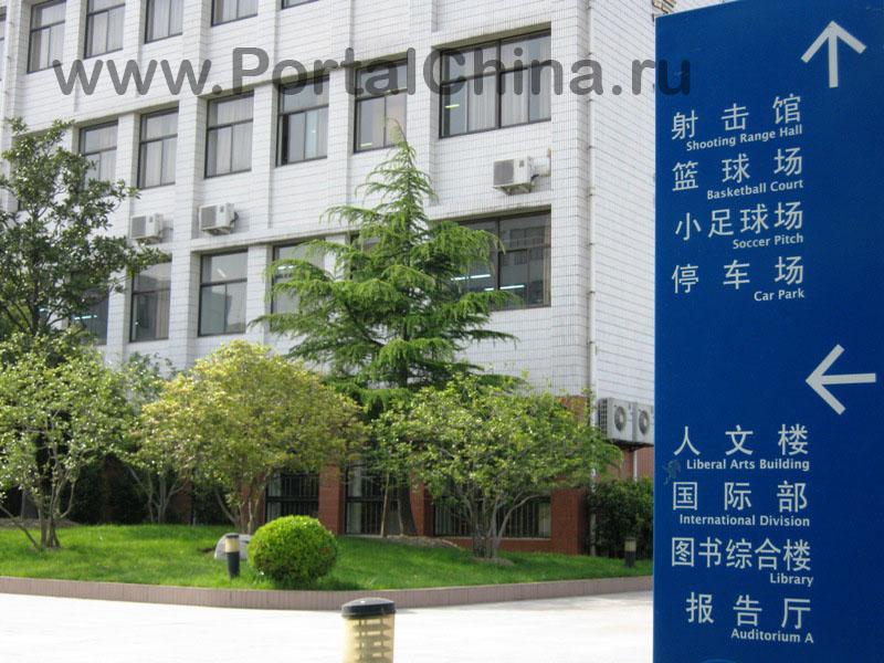 Jiaotong School (13)