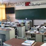 Jiaotong School (15)
