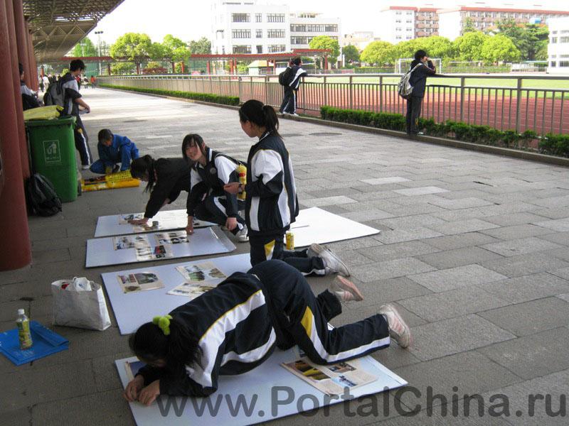Jiaotong School (17)