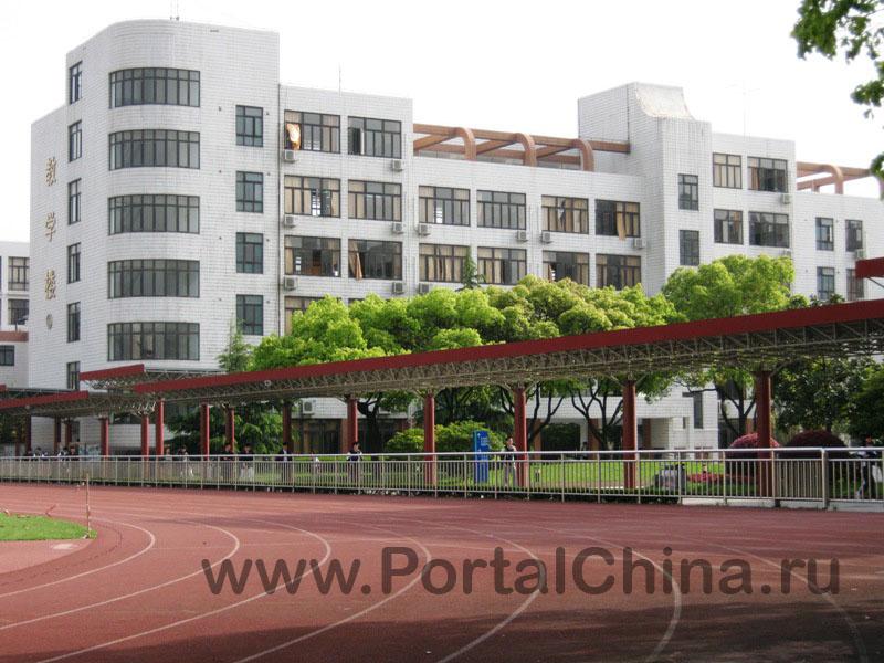 Jiaotong School (20)