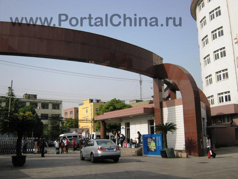 Jiaotong School (24)