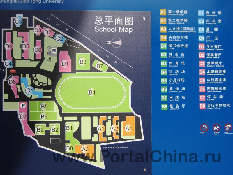 Jiaotong School (25)