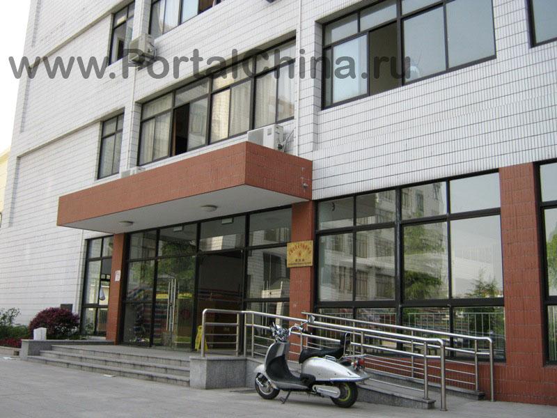 Jiaotong School (6)
