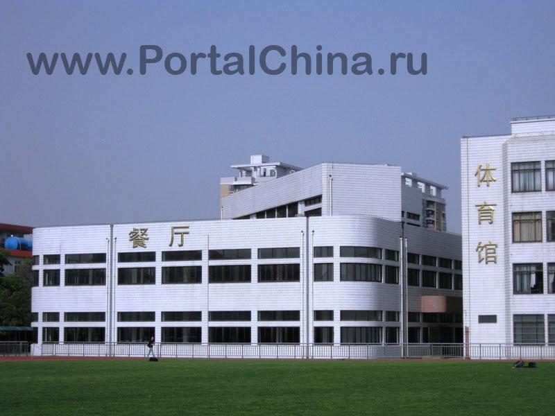 Jiaotong School (8)