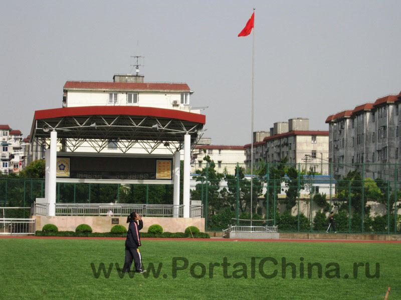 Jiaotong School (9)