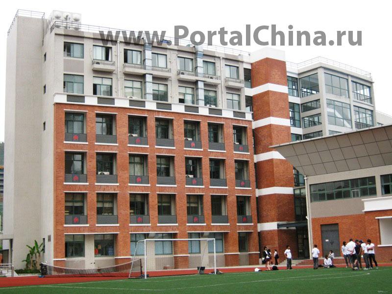 Jincai School (5)