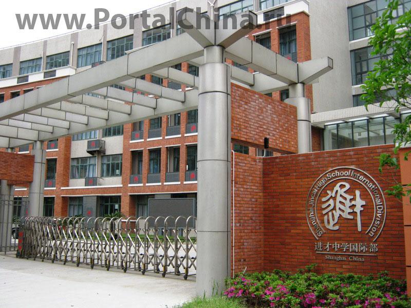 Школьный кампус расположен в живописном месте Шанхая