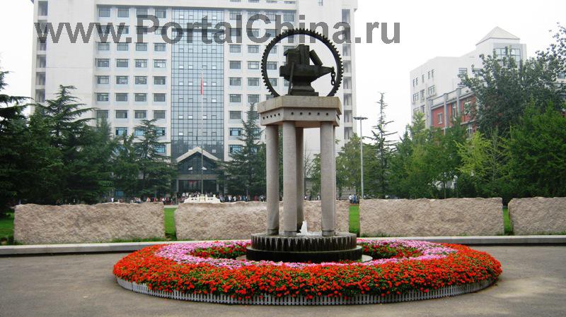 Университет Цзяотун предлагает программы бакалавриата на английском языке
