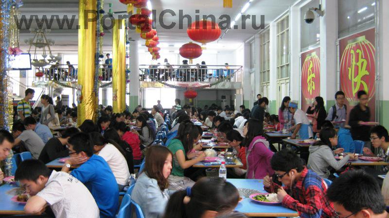 Beijing Jiaotong (17)