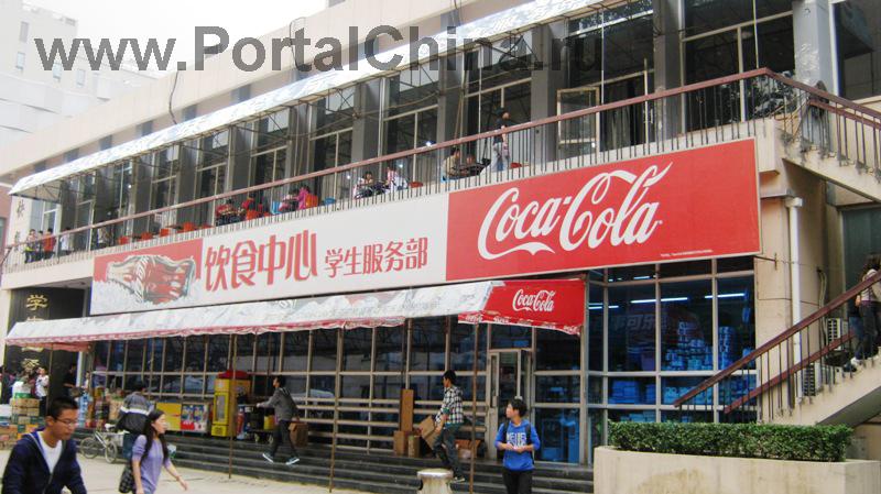 Beijing Jiaotong (18)