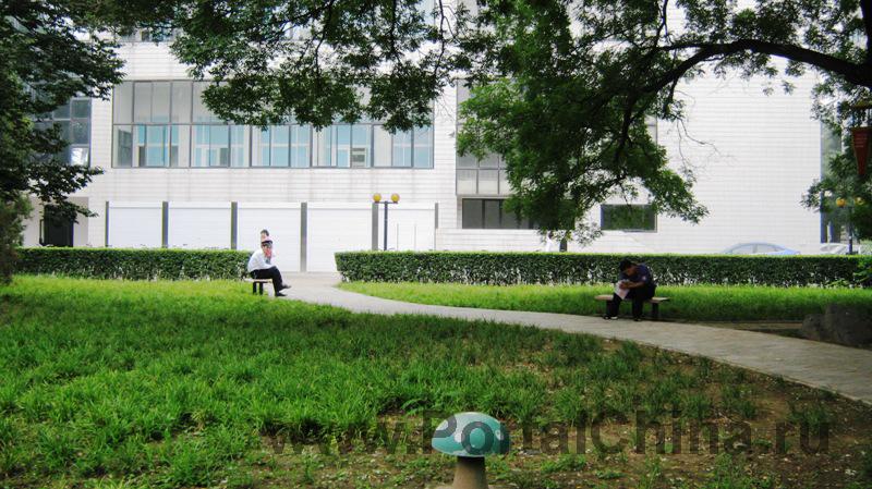 Beijing Jiaotong (25)