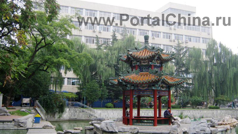 Beijing Jiaotong (29)