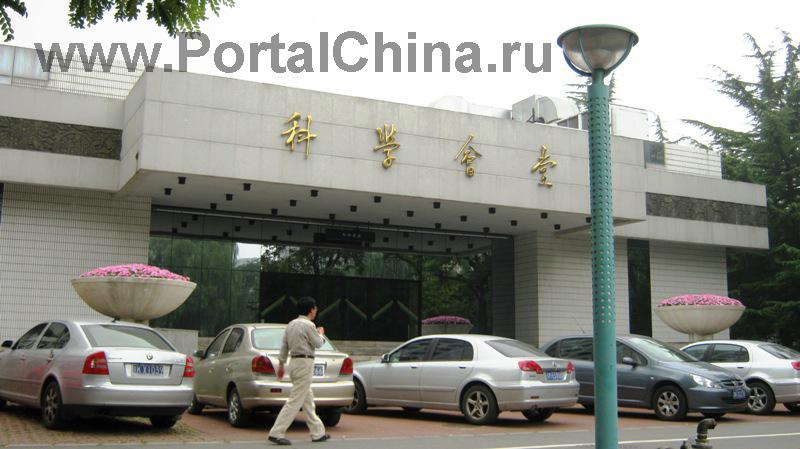 Beijing Jiaotong (30)