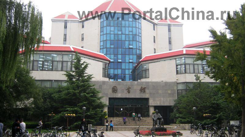 Beijing Jiaotong (31)