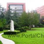 Пекинский Транспортный (Цзяотун) Университет