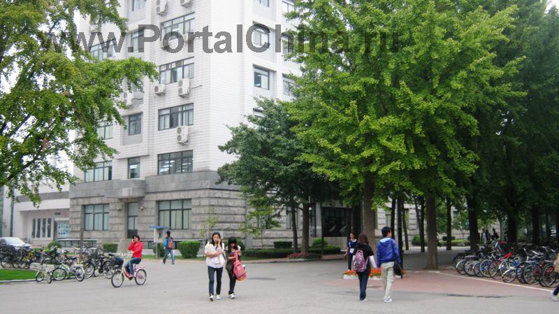 Beijing Jiaotong (36)