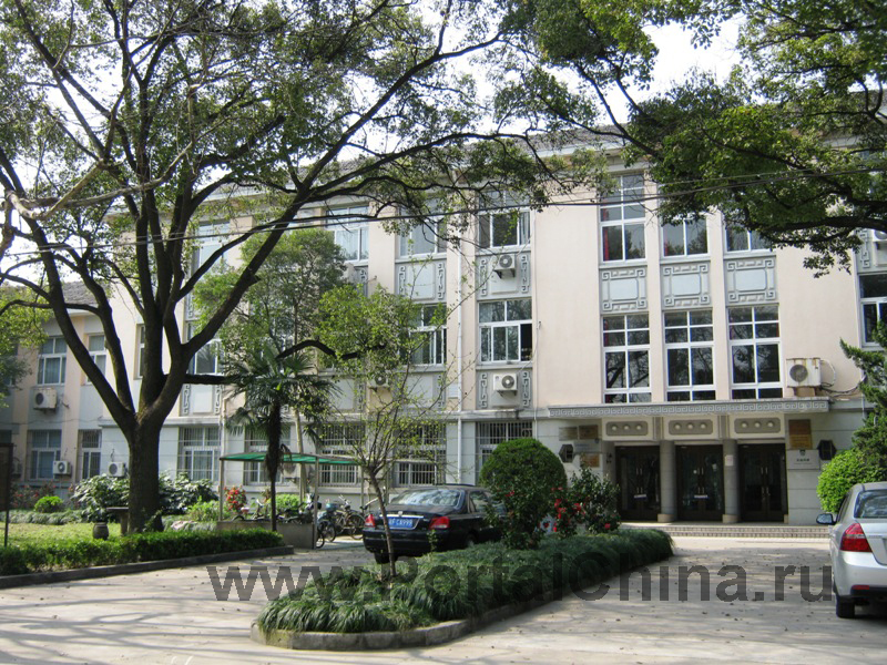 East-China-University-of-Science-and-Technology (10)
