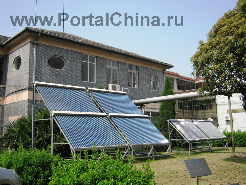 East-China-University-of-Science-and-Technology (2)