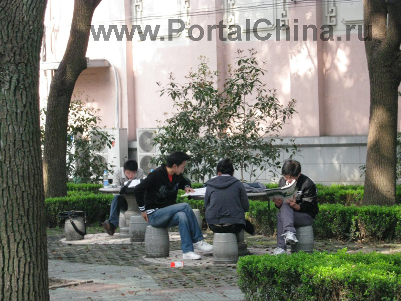 East-China-University-of-Science-and-Technology (21)