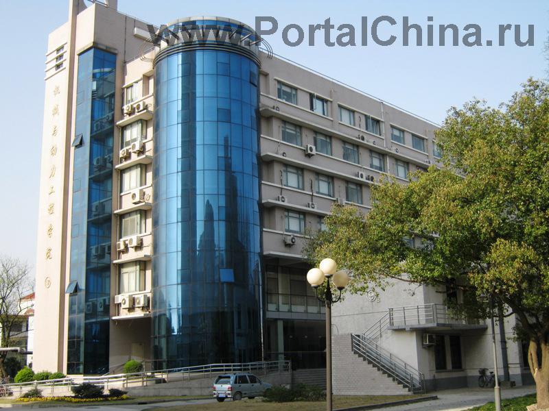 Восточно-Китайский Политехнический Университет имеет специализацию в сфере химического машиностроения