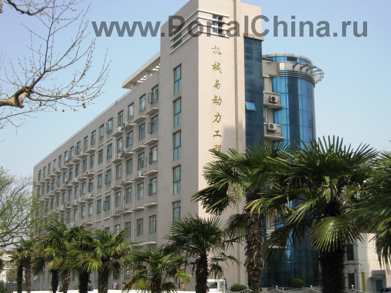 East-China-University-of-Science-and-Technology (4)