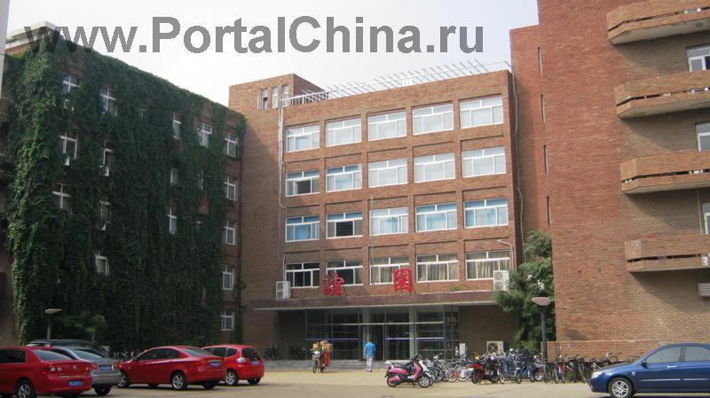 Nankai-University (12)