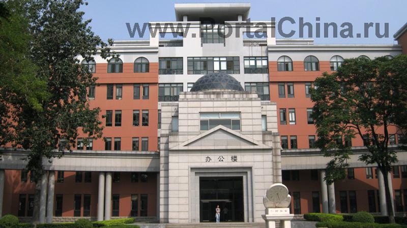 Согласно рейтингам Нанькайский Университет входит в десять лучших университетов Китая