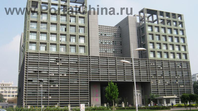 Нанькайский Университет имеет в своем составе HSK-центр, также здесь можно записаться и на дополнительные курсы по подготовке к сдаче экзамена