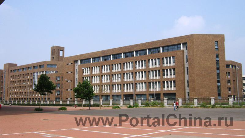 Nankai-University (21)